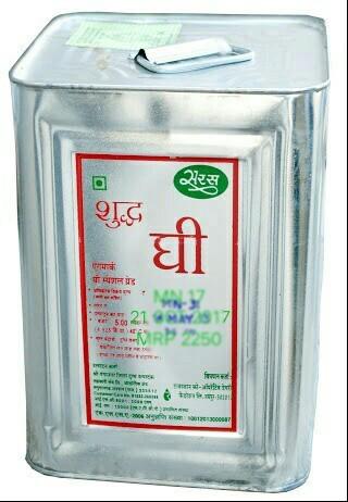 Ghee Tin 5 Liter